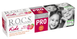ROCS PRO Kids Zahncreme, Wild Berries / Wildbeeren, 45 g